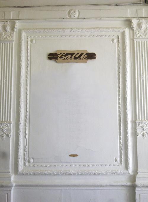 exhibition #old #longboard #white #ba #mansion #ck #exhibition
