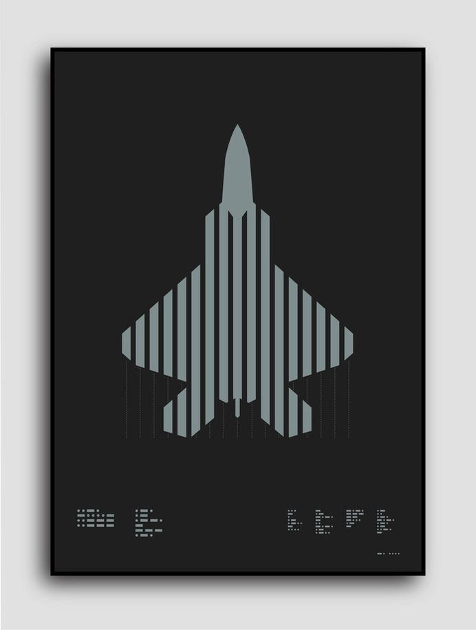 ☰✪☰ F-22 Raptor (on KIckstarter til Wed, Sep 24 2014) Morse code typography: F-22 Raptor (left) Stealth tactical combat aircraft (rig #silver #design #graphic #aircraft #plike #paper #metallic