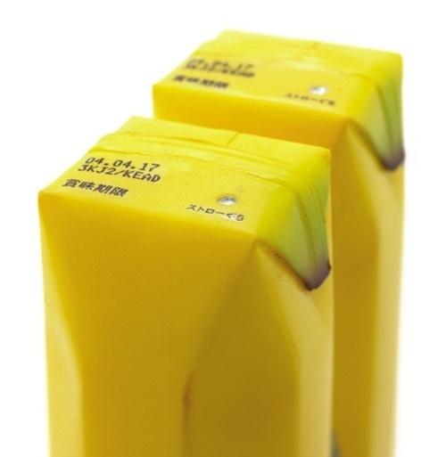 banana_juice.jpg (JPEG obrázek, 500x513 bodů) #packaging #product #design
