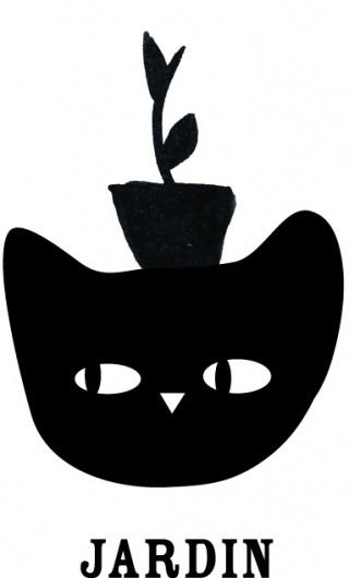 5268181587_7231dd79f5_z.jpg 383×633 pixels #simple #cat