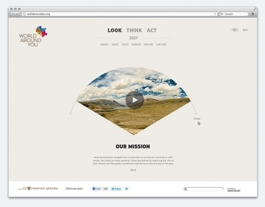World around you #cyrcle #branding #sky #look #world #charity #360 #website #nature #web