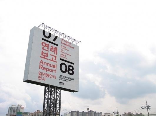 Base Design – SI Special | September Industry #identity #base