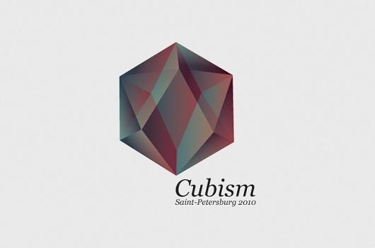 Sergey Semenov #semenov #logo #cubism