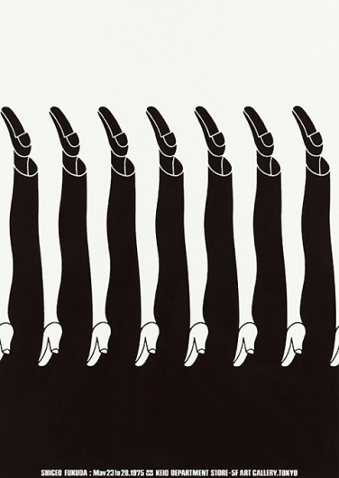 Shigeo Fukuda — Lost At E Minor: For creative people #white #fukada #shigeo #black #legs #exhibition #poster #and #feet