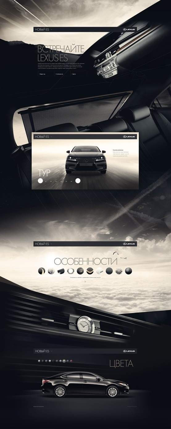 Lexus ES on the Behance Network | BEAUTIFUL #site #website #digital #internet #web
