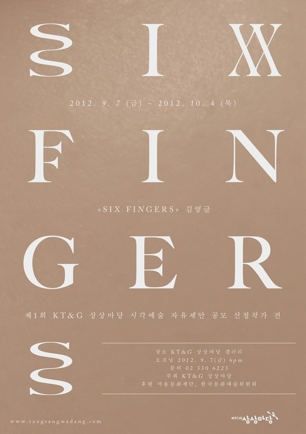 More Fonts In Use #sx #tipography #poster #fingers