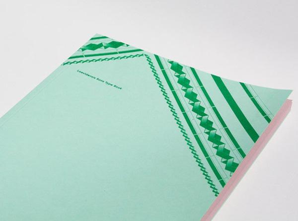 Paul Crump Graphic Designer #swiss #book #publication #crisp #simple #art #deco #typography