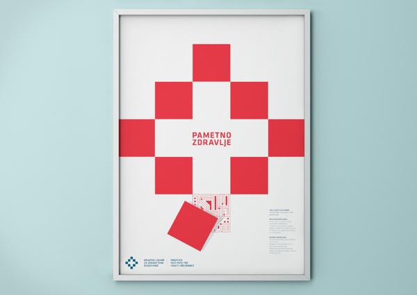 Croatian Institute for Health Insurance #croatia #branding #health #identity #poster