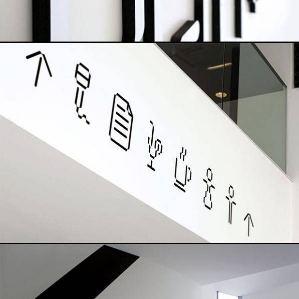 Wayfinding | Signage | Sign | Design | PLATFORM