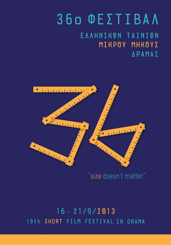 Poster for Short Film Festival in Drama on Behance #movie #festival #meassure #poster #film #short