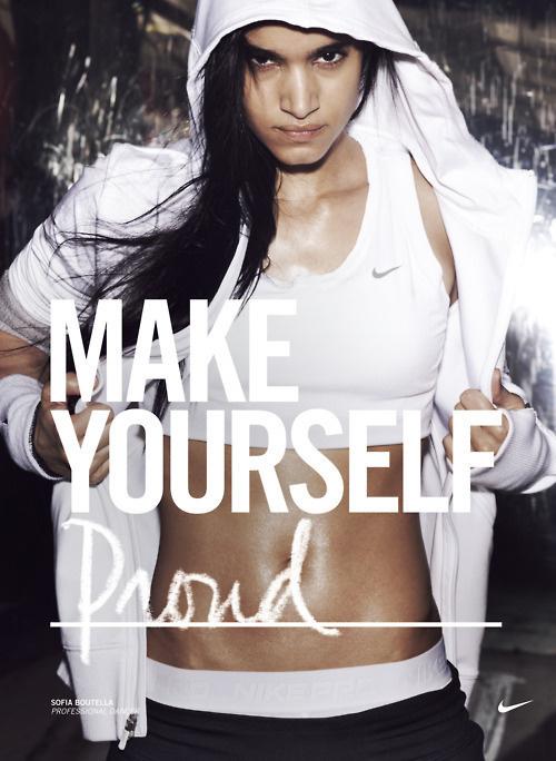 Nike - make yourself proud