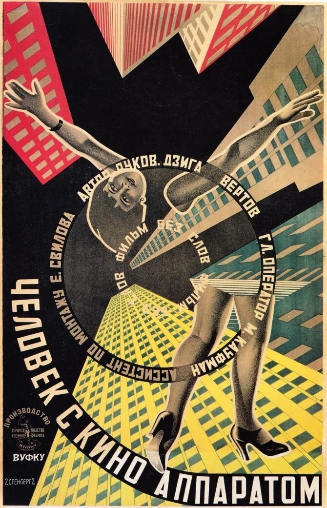 Człowiek z Kamerą, (ros. Chelovek s kinoapparatom), reż. Dżiga Wiertow, 1929.IntoKino #movie #camera #cinema #poster #film #man #collage