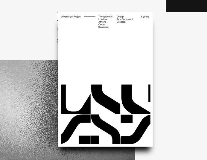 USP Architects / Corporate Identity & Visual System on Behance