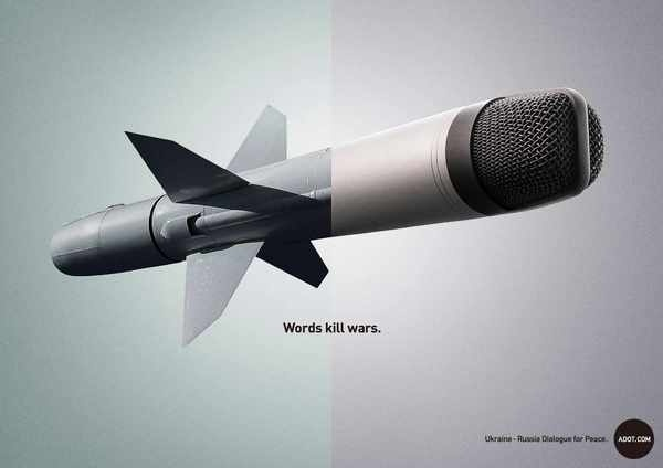 Adot Against Wars Campaign #war #ads #campaign