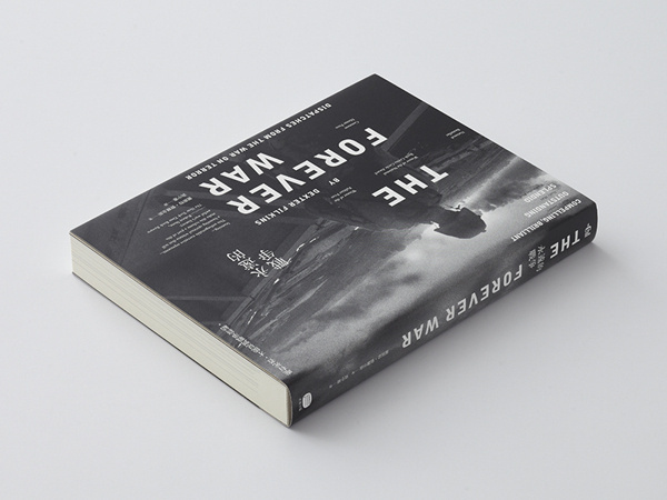 Selection of Book Designs, 2012 #design #graphic #book #cover #gray #type #typography