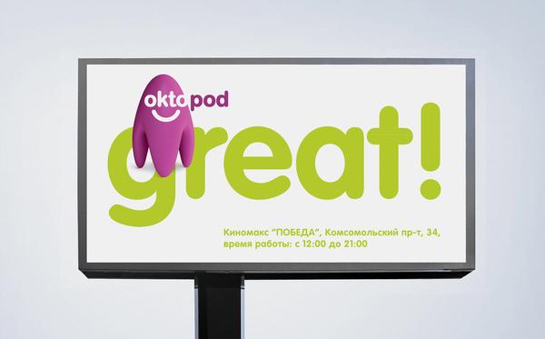 Oktopod Rebranding #strategy #gifts #corporate #brand #emotional #identity