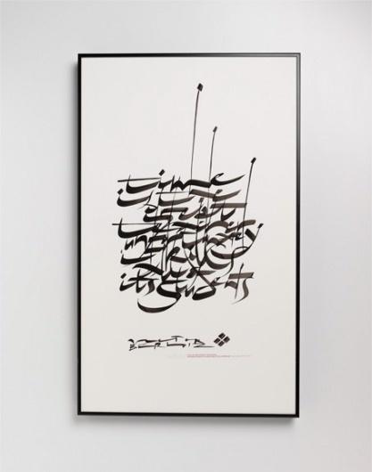MAD FUTURE #script #arabic