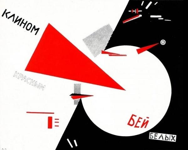 BeatTheWhites.jpg (750×599) #el #the #constructivism #lissitzky #whites #communist #beat
