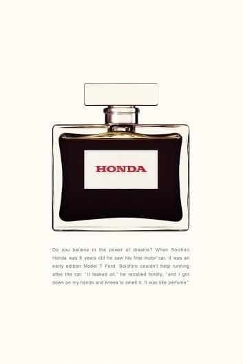 Photo #of #power #honda #dreams