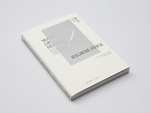 Alle Größen | Ways of Seeing | Flickr - Fotosharing! #design #graphic #book #asian #minimal #editorial