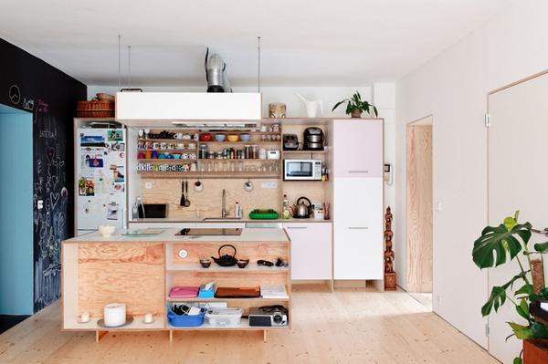 Gutgut Kitchen #interior #design #architecture