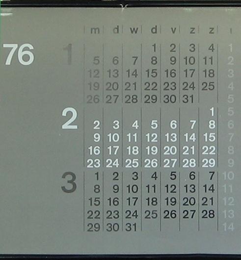 NAGO01_WC00523_X.jpg 1500×1616 pixels