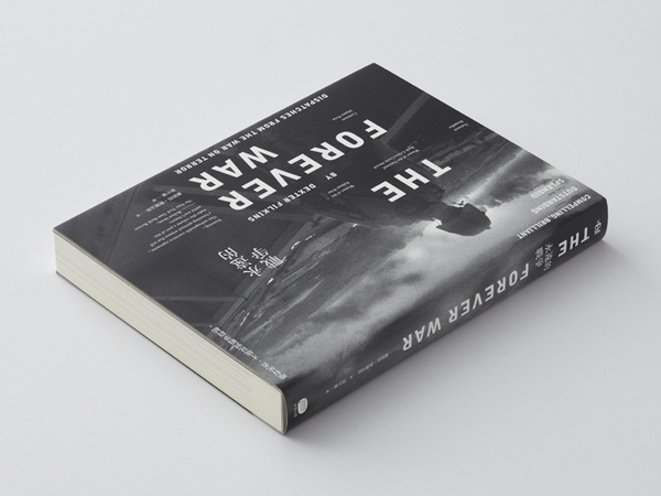 Book Design wangzhihong.com #editorial