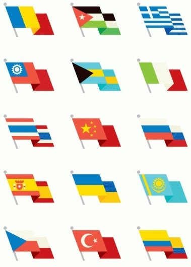 awh_world_flags_o.gif (601×840) #flags