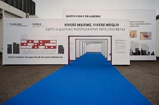 Designing our future 02 | Flickr – Condivisione di foto! #installation #design #research #wall #cibicworkshop #social