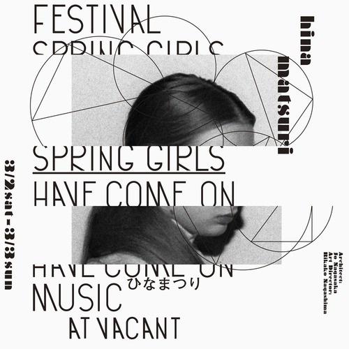 Japanese Concert Flyer: Spring Girls Have Come on Music at Vacant. Rikako Nagashima. 2013 #gradik