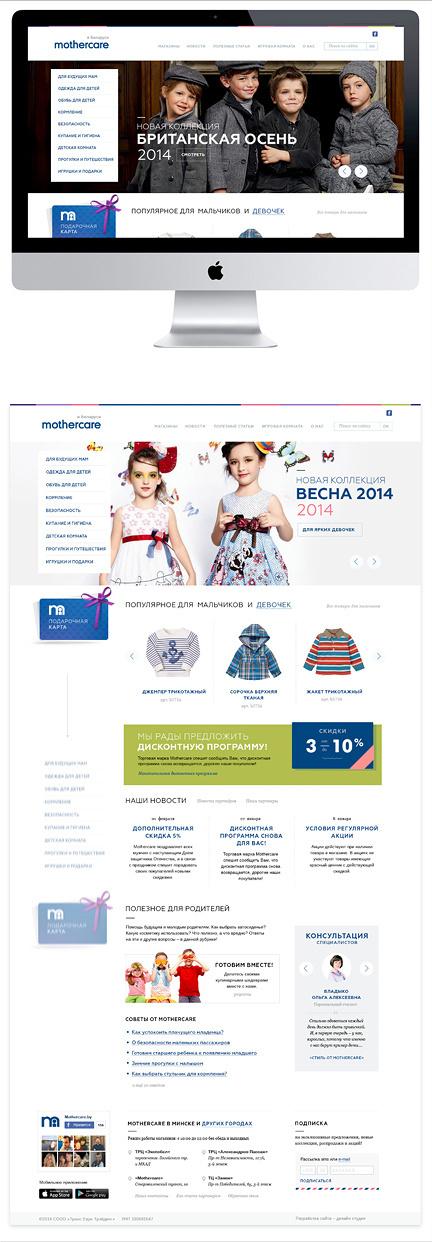 site design #site #web