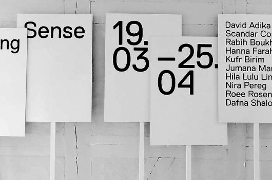 Research and Development #making #development #research #system #stop #and #signage #sense