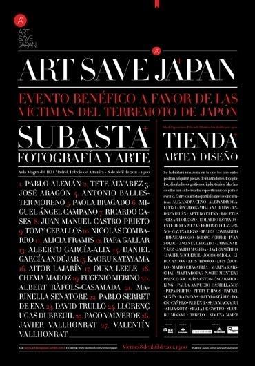 Diseño de logotipo y posters Art Save Japan   javiermaseda #japan #poster