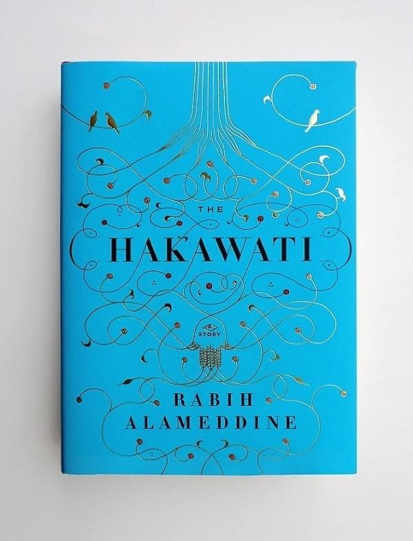 Booher_Hakawati.jpg (670×877) #line #book #intricate #cover #decoration #typography