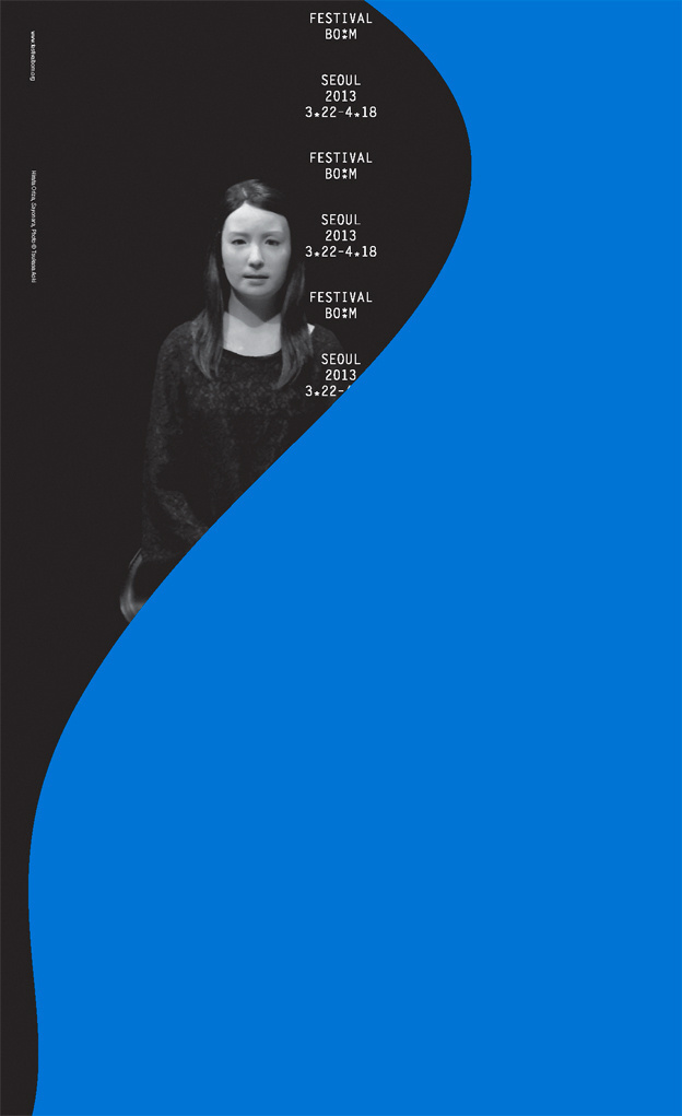Festival Bo:m 2012: Poster #dd