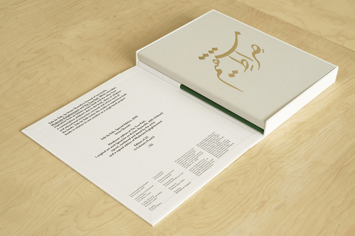 Side by Side, Imran Qureshi - OK-RM #cover #book #package