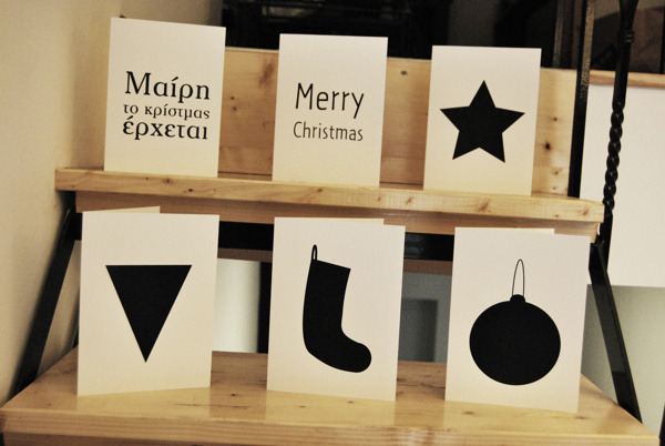 Christmas Cards [We Dare Stuff] #christmas #cards