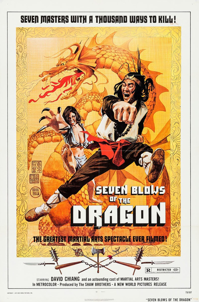 Movie Poster of the Week: The American Posters of Chang Cheh on Notebook | MUBI