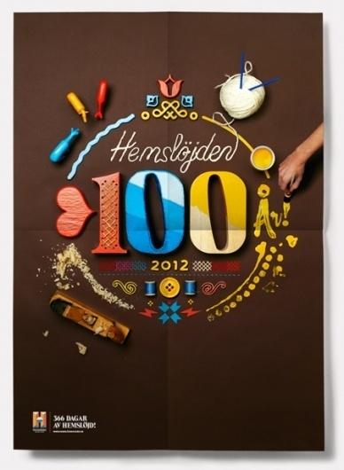 Swedish Handicraft Movement branding #print #poster #typography