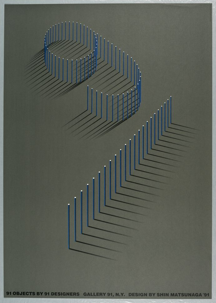 Poster, 1991