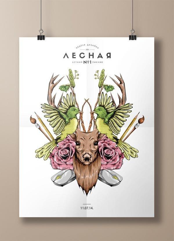 / #deer #illustration