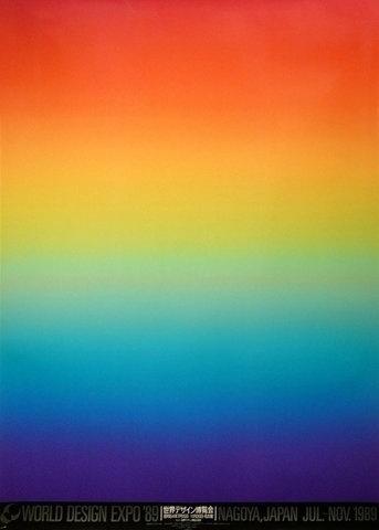 FFFFOUND! #rainbow #japan #poster #gradient