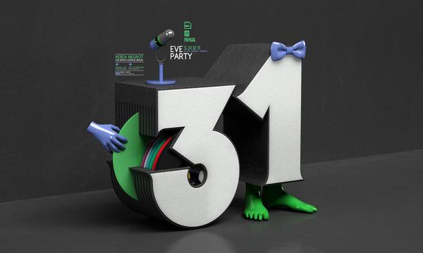 Eve Party LU PLASTICBIONIC ::: Art direction, Graphic Design #3d