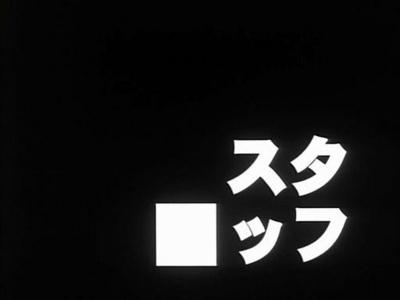hrstudioplus #katakana #japanese #white #black