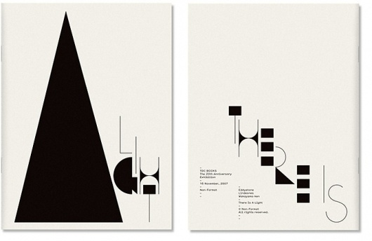 There is Light | Shiro to Kuro #graphic #typography