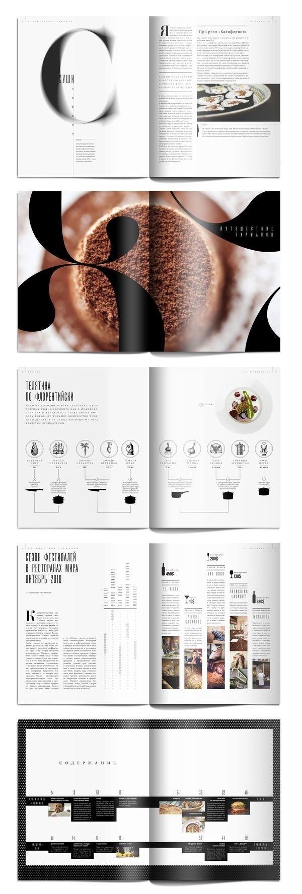 Food Magazine Editorial Design