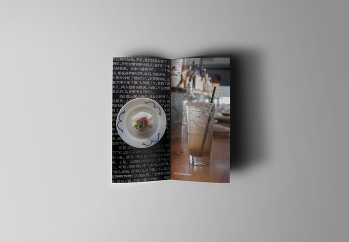 PING Holiday Advertising - Mr Miles Johnson #card #design #restaurant #direction #photography #collateral #art #ping #typography
