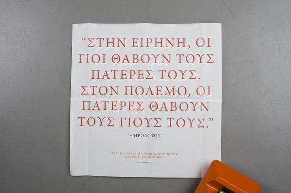 Penguin Classics #wwwsimonjkcom #herodotus #quote #design #graphic #book #jung #krestesen #simon #poster #symmetrical #typography