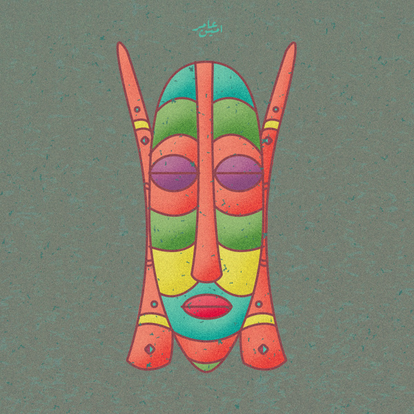 African Mask #africa #colorful #mask #illustrations