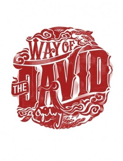 graphiczombie #way #of #david #the